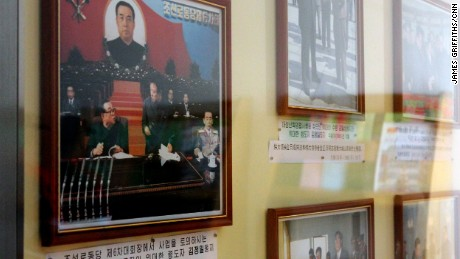 Inside the North Korean embassy to China in Beijing, Pyongyang is keen to promote its long ties with China, but relations have been increasingly strained between the two neighbors.