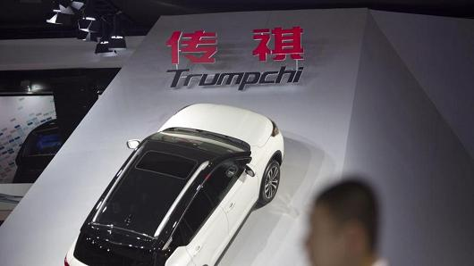 A Guangzhou Automobile Group Co. (GAC) Trumpchi GS4 vehicle stands on display at the Auto Shanghai 2017 vehicle show in Shanghai, China, on Thursday, April 20, 2017.