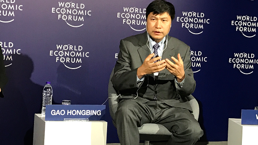"Gao Hongbing, an Alibaba Group vice president and director of AliResearch, discusses the Chinese consumer at the World Economic Forum's ""Summer Davos"" meeting in Dalian, China."
