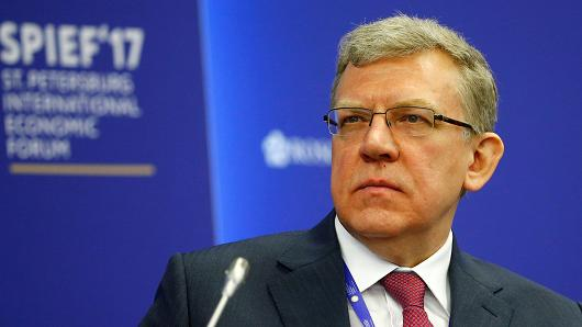 Alexei Kudrin, chairman of the board at the Center for Strategic Research Foundation (CSR) and deputy chairman of the Presidential Economic Council, speaks during panel at the 2017 St Petersburg International Economic Forum in St Petersburg, Russia on June 1, 2017.