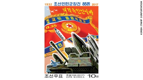 This 2017 stamp celebrates the supposed 85th anniversary of the Korean People's Army.