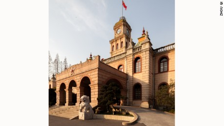 Site of Nanjing's former provisional government senate.