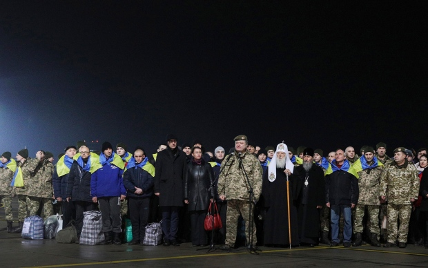 Ukraine Prisoner Exchange