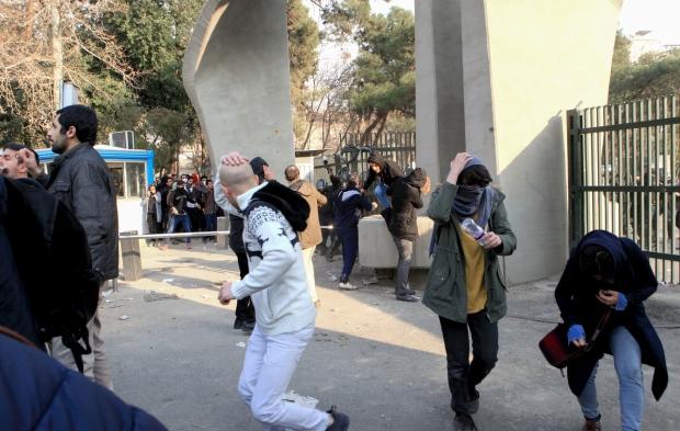 Tehran protest