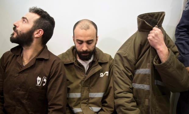 Israel Frenchman Arrested